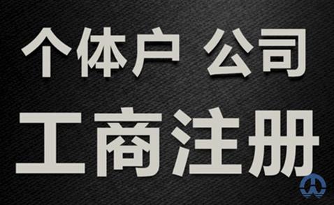 南京合伙企業注冊登記詳細流程