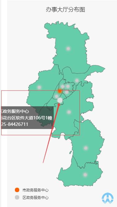 雨花台区行政服务中心