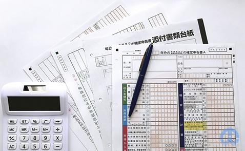 怎样办理股权转让登记?