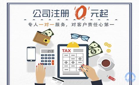 江苏舜昇号财务管理有限公司怎么样?
