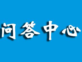 南京江寧注冊公司,需要注意四個方面?