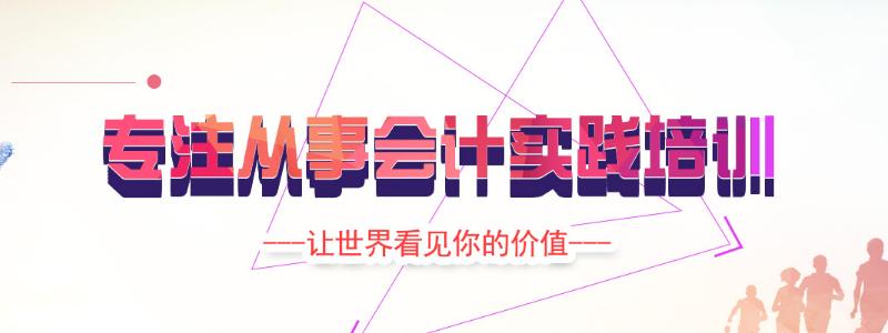 南京大智财务投资咨询有限公司