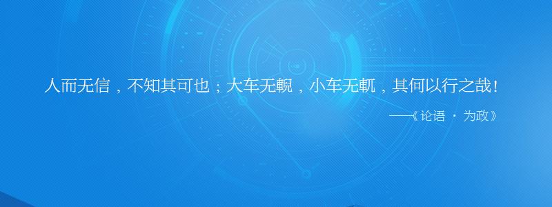 南京易企顺财务咨询服务有限公司