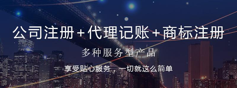 南京华冉财务咨询服务有限公司