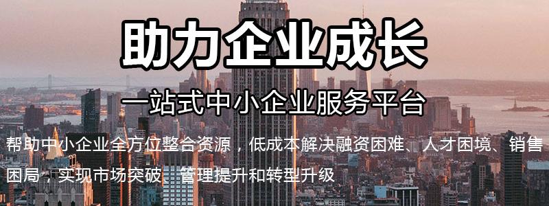 i南京融四方财务咨询有限公司