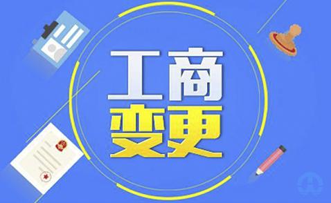 南京高企服务栏目