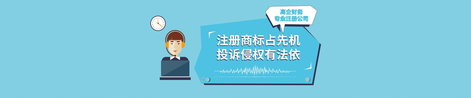 南京高企財務,您身邊的稅務,財務代理專家